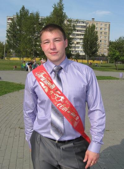 Александр Воинов, 3 марта 1989, Челябинск, id20341667