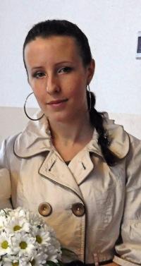 Анна Коновалова, 11 августа 1989, Хабаровск, id172924681