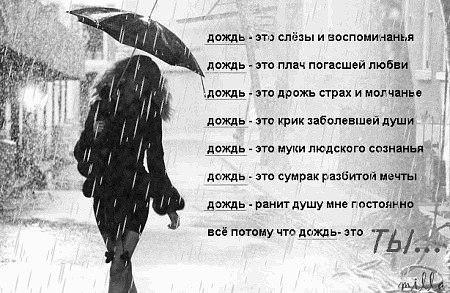 не грустите:
