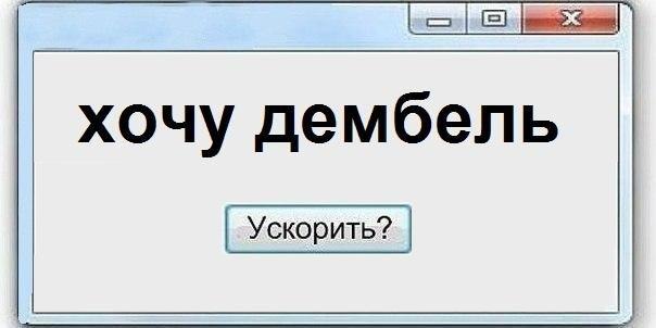 http://cs5783.userapi.com/u44436223/138892704/x_71127675.jpg