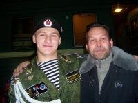 Валерий Белянин, 4 июня , Астрахань, id88335052