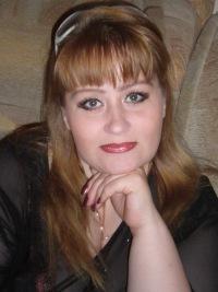 Ольга Казакова, 23 января , Новокузнецк, id113273408