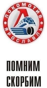 Александр Жилин, 23 февраля , Тобольск, id126275444