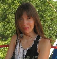 Наталья Жищенко, 24 мая 1979, Новокузнецк, id139953109