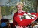 Людмила Якутчик, 13 июня 1952, Псков, id153167138