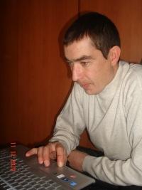 Максим Климов, 20 июня 1988, Бийск, id57692469