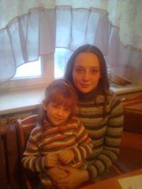 Оксана Ефимова, 20 января 1990, Обнинск, id64925558