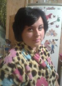 Кристина Полякова, 13 февраля , Мелитополь, id92022927