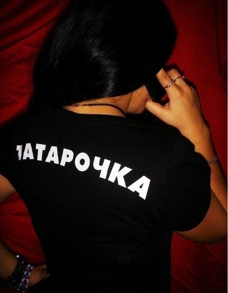 Картинки с надписями на татарском, животные детенышами для