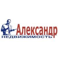 Приглашаем на работу агентов по продаже недвижимости в Адмиралтейское отделение Агентства АЛЕКСАНДР недвижимость.