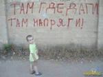 ˙˙·٠•●made_in_рай●•٠·˙˙ ˙˙·٠•●made_in_рай●•٠·˙˙, 6 октября 1985, Санкт-Петербург, id152656200