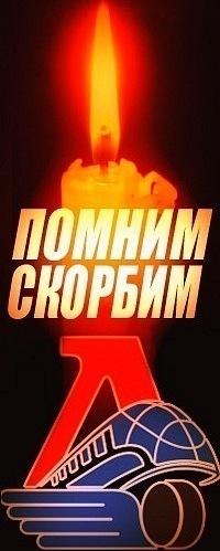 Алексей Егоров, 17 января , Рыбинск, id46231225