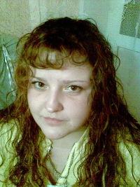 Татьяна Щурова(меркулова), 11 октября 1980, Узловая, id137658642