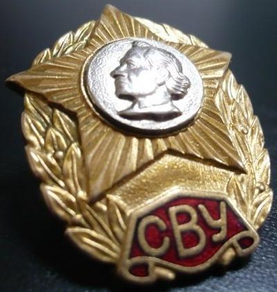 Андрей Васильев, 29 ноября 1995, Тверь, id90857594