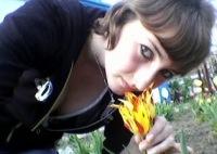 Оля Станиславская, 28 июля 1992, Одесса, id136563644