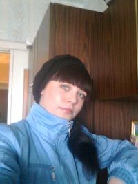 Ольга Пархоменко, 22 июля , Нижний Тагил, id165591687