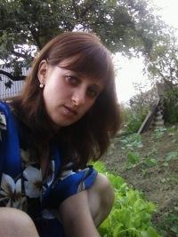 Светлана Голбай, 19 марта 1998, Хуст, id140894729