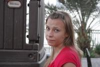Olena Sopivnyk, 1 апреля 1997, Черновцы, id154822131
