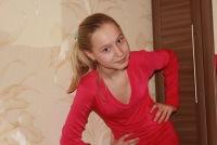 Nikki Nikki, 24 мая 1987, Челябинск, id169197170