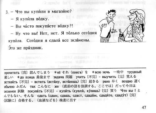 Учим русский! X_9985df45