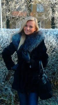 Александра Фролова, 10 февраля 1992, Тюмень, id94915619