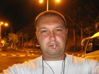 Дэн Паршутин, 2 июля , Тула, id109162779