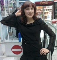 Ирина Коваленко, 17 мая , Нижневартовск, id111588229