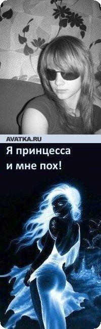 Таня Бурлакова