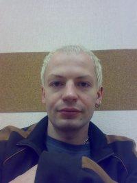 Иван Слободчиков, 5 ноября 1979, Красноярск, id4349548
