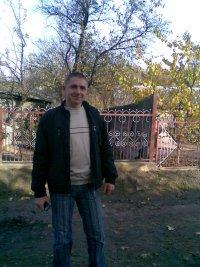 Віталій Семенчук, 5 октября , Кременец, id69976611