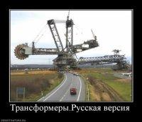 Gtrff Ddff, 25 мая , Москва, id74500516