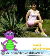 Марина Псарева, 27 сентября , Североморск, id55441309