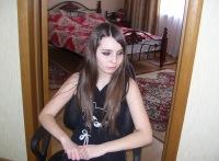 Виктория Иванова, 30 января 1999, Белгород, id133419597