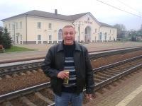 Николай Белоусов, 8 августа 1994, id161927429