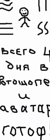 Михаил Шалыгин, 11 августа 1984, Красноярск, id44258707