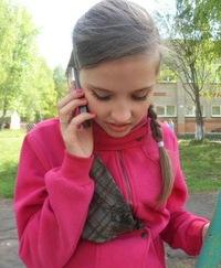Яна Чучкина, 29 декабря 1998, Вознесенск, id139799577