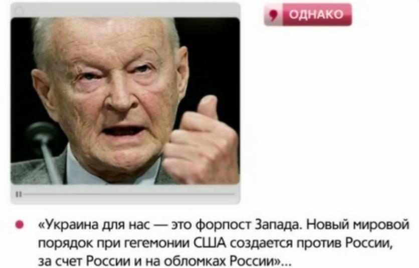 Крым выиграли, Украину проиграли