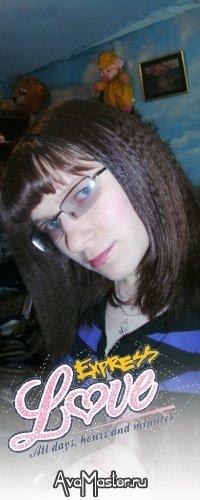 Evelina Nosachyov, 31 мая , Самара, id127646698
