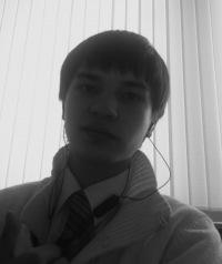 Израненное Сердце, 12 июня 1995, Николаев, id144206286