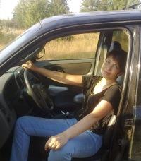 Татьяна Кибардина, 5 сентября , Новосибирск, id40145302