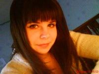 Вероника Бирюкова, 25 ноября , Кореновск, id60712198