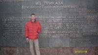 Андрей Кожевников, 19 апреля 1986, Тулун, id135891753