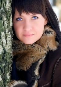 Мария Едранова, 12 июня , Самара, id138501828