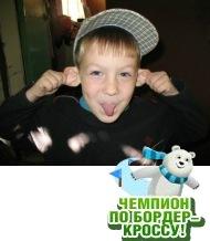 Илья Гречанненко, 19 апреля , Жуковский, id59273352