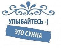 Абдуррахман Турманбетов, 5 июля , Оренбург, id118899409