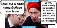 Коля Коля, 23 июня , Киев, id156985206