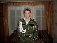 Паша Разарёнов, 8 сентября 1990, Кемерово, id116535412