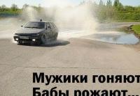 Антон Тряпин, 10 сентября 1996, Краснодон, id166715824