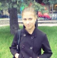 Наташа Азенко, 10 июля , Чебоксары, id81434210