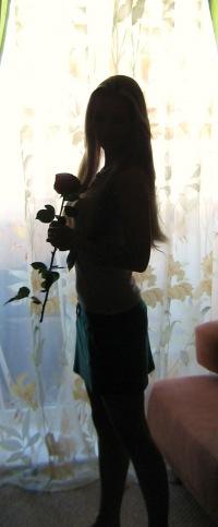 Мария Рыбьякова, 26 января 1994, id138831262